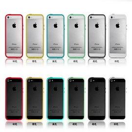 iphone5 防撞保護圈 外殼/手機殼/保護殼/保護套 [ABO-00134]