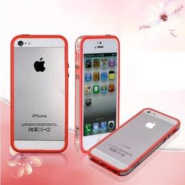 iphone5 新款防撞保護圈 外殼/手機殼/保護殼/保護套 (多色) [ABO-00126]