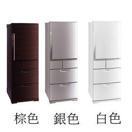 『MITSUBISHI』☆三菱520L變頻五門電冰箱 MR-BX52W *贈基本安裝