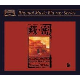 藏密(藍光版 CD)Glimpses Of Tibet  線上試聽