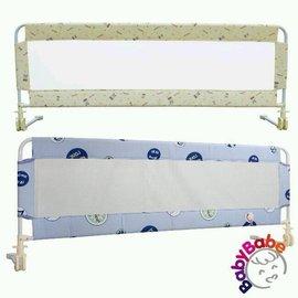 ~寶貝屋~BabyBabe 床邊護欄 63^~160cm可折合 於有床墊的平板床