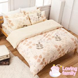 戀家小舖~純棉床包  雙人加大~草本情迷~米~含兩件枕套