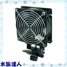 【水族達人】伊士達ISTA《冷卻風扇機L型》冷卻風扇 盛夏必備消暑用品