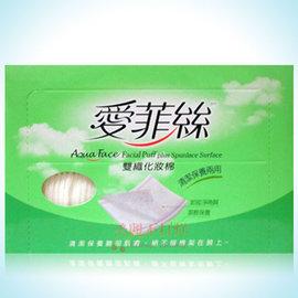 英國 Simply Gentle 化妝棉^(雙面 100片^)~100^%採用有機棉