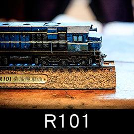 ~R100柴油機車頭~復古懷舊 火車模型|2006年台鐵鐵路節 ~絕版收藏品~鐵道模型火車
