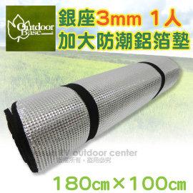 ~Outdoorbase~銀座3mm 1人加大格紋防潮鋁箔墊.防潮睡墊^(180^~100