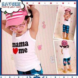 我愛爸爸媽媽無袖T恤/ 嬰兒背心/純棉男童女童背心(兩款)【HH婦幼館】