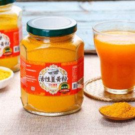 ~紫梅王~健康森林~無農藥~活性紅薑黃粉~無人工化學添加物!