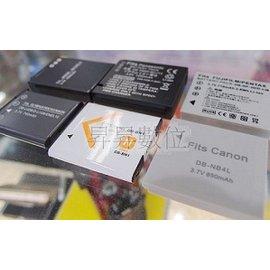 昇昇 NP~FM55H 電池 SONY DSLR~A100 B H K W F707 F7