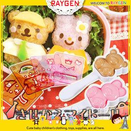 【HH婦幼館】日單DIY小動物娃娃裝造型飯糰創意料理模具/便當手卷包飯壽司工具