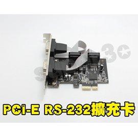支援WIN7 32  64 PCI~E PCI Express RS232 RS~232