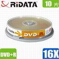 ^~10片^~錸德 RIDATA 16X DVD R光碟片 布丁桶