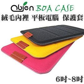 ~ ~Obien BOA CASE 貪食蛇 絨毛內裡 6吋~ 8吋平板電腦 共用型 保護套