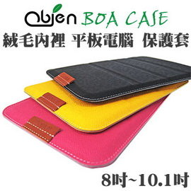 ~~Obien BOA CASE 貪食蛇 絨毛內裡 8吋^~ 10.1吋平板電腦 共用型