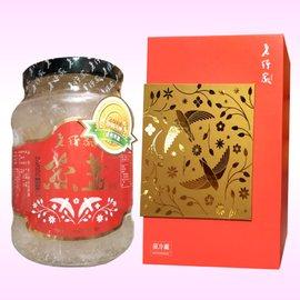 年節送禮!下單加碼送茶之旅養生茶乙盒 老行家燕盞(350公克)特惠4280元