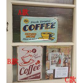~微加幸福雜貨小築~ZAKKA美式鄉村懷舊 鐵皮畫 復古鐵皮壁畫 餐廳 咖啡吧 鐵皮掛畫