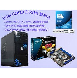 【互助】~ Intel G1610 雙核心主機 FB/文書處理/影音播放/限量特價