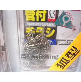 ◎百有釣具◎GAMAKATSU  釣蝦專用 管付 狐型蝦鉤 ~規格8.0號/8.5號/9號~ 限量限購