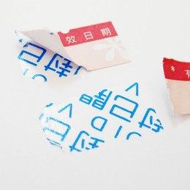 全轉移保安貼紙 全轉移防拆貼紙 可客製化印刷