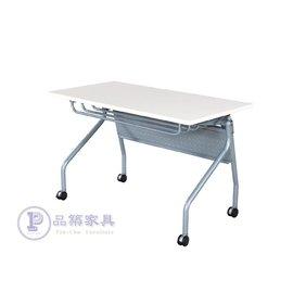 WY01~1206SE 折合桌 W120~D60~74CM