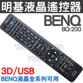 ~加購保護套40元~TOSHIBA東芝液晶電視遙控器~免設定 ~CT~90284.CT~9