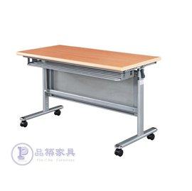 WY09~1245SG 905折合桌 W120^~D45^~H74CM