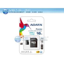 ~YEs 3C~ADATA 威剛 microSDHC UHS~I microSD 16GB