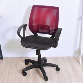 ~凱堡~鋼鐵人透氣網電腦椅 辦公椅^(二色^)A10031