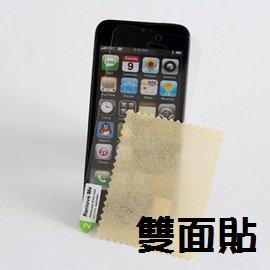 iphone 4 4S 5 5S 6 plus 手機螢幕保護膜/保護貼/三明治貼 前後貼/雙面貼/正反貼 (高清膜)