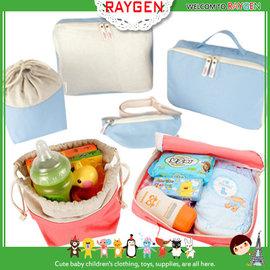 【HH婦幼館】BAGS in BAG 母嬰用品收納袋四件組/旅行化妝收納袋/分類整理包(二色)