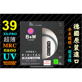BW濾鏡    B W XS~PRO Digital MRC nano 39mm UV