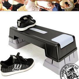 台灣精品 三階段低衝擊有氧階梯踏板 P260-P740 (韻律踏板.有氧踏板.平衡板.健身運動用品.推薦便宜)