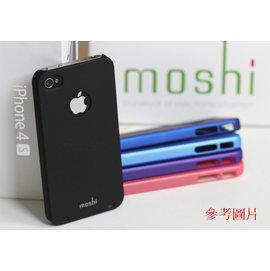iphone4/4s  時尚亮彩外殼 手機套/保護套 [ABO-00120]