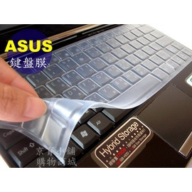 GENE矽膠鍵盤膜~ASUS X750^(含數字鍵^)系列保護膜