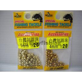 ◎百有釣具◎台灣製圓珠ACCESSORLES 讓魚增加就餌意願 規格:4/5