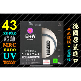 BW濾鏡    B W XS~PRO Digital MRC nano 43mm UV