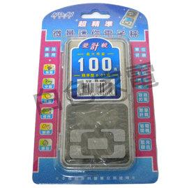 【聖岡科技】《N Dr.AV》最大秤重100克◆超精準微量迷你電子秤《PT-100g》