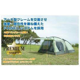探險家露營帳篷㊣NO.71801782 日本品牌LOGOS Premium series金牌頂客族520-L一房一廳 耐水壓3000mm