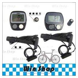【Win-Shop】A0699 防潑水自行車專用碼表/多功能錶時速.里程.時間多功能、碼表!