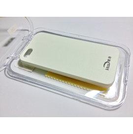 iphone5 皮紋 皮套/手機殼/保護殼/保護套 (米白) [ABO-00127]