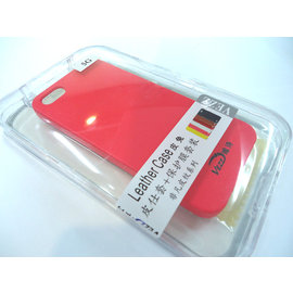 iphone5 皮紋 皮套/手機殼/保護殼/保護套 (咖啡/桃紅) [ABO-00128]
