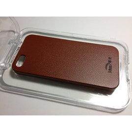 iphone4/4S 皮紋 皮套/手機殼/保護殼/保護套 (咖啡) [ABO-00119]
