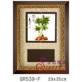 GR539~F  誌慶 祝賀  匾額 獎牌 掛飾