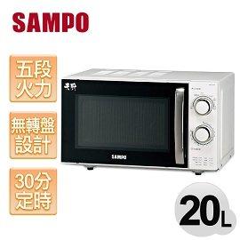 。無轉盤設計。A00971【聲寶SAMPO】20L定時無轉盤機械式微波爐 RE-P201R
