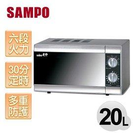 雙喬國際~聲寶SAMPO~20L機械式定時微波爐 RE~0709R