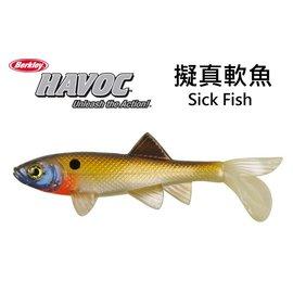 ◎百有釣具◎BERKLEY貝克力 HAVOC Sick Fish 3吋 HVMSF3擬真軟魚 軟蟲