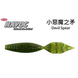 ◎百有釣具◎BERKLEY貝克力 HAVOC Devil Spear Jr. 4吋 惡魔之矛 軟蟲