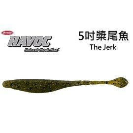 ◎百有釣具◎BERKLEY貝克力 HAVOC The Jerk 5吋 槳尾魚 軟蟲