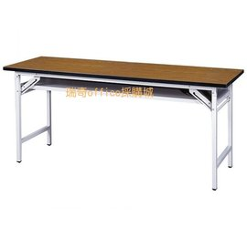 ~瑞奇office採購城~木紋面 直折合式會議桌6^~3尺~180^~90^~74cm 免