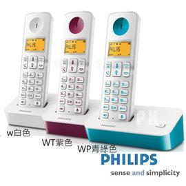 PHILIPS 飛利浦無線電話 D2001W